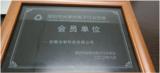 深圳光学光电子行业协会会员单位